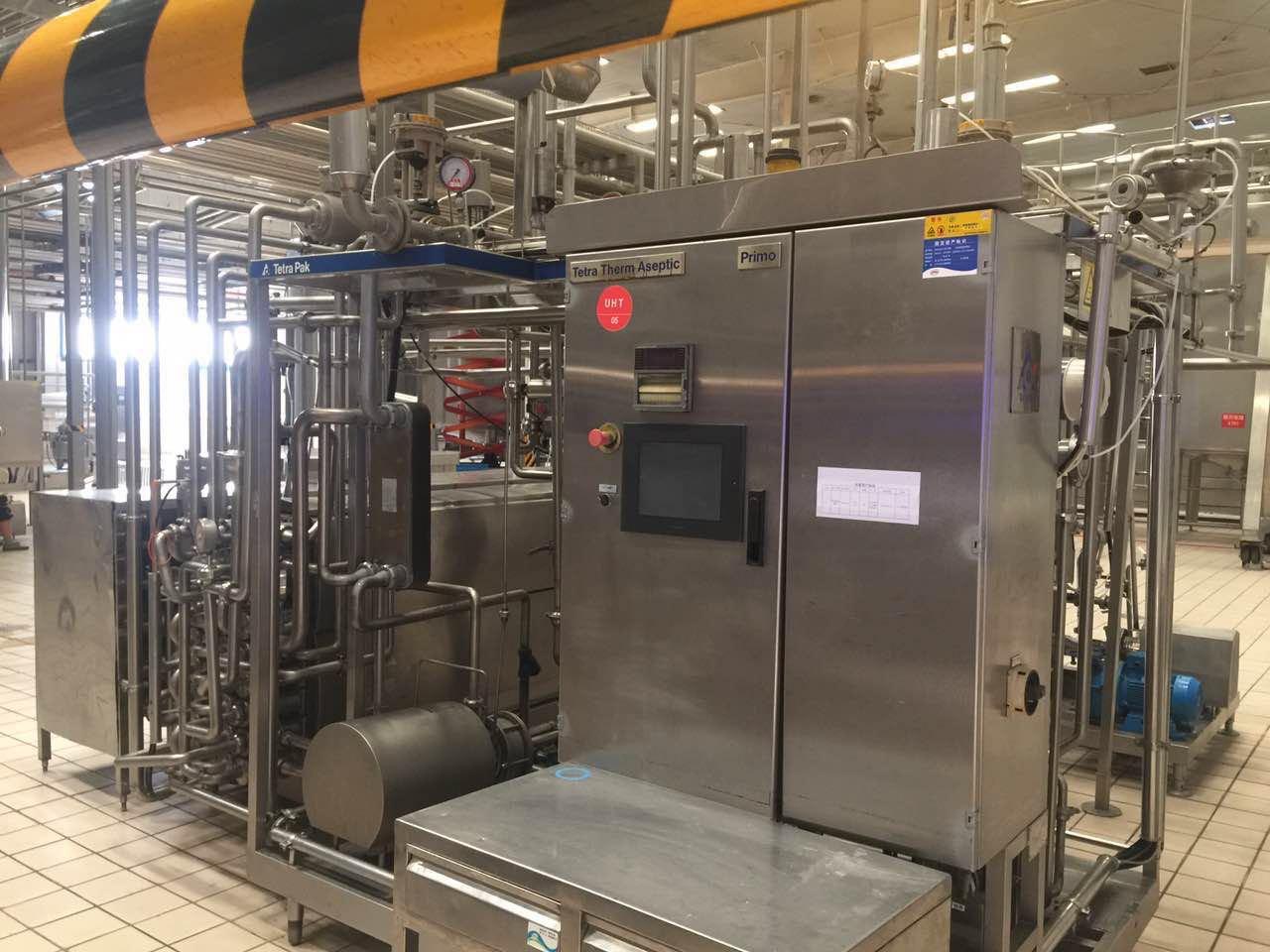 Sold One Tetra Pak UHT-Tetra Flex Primo Plant to Angola