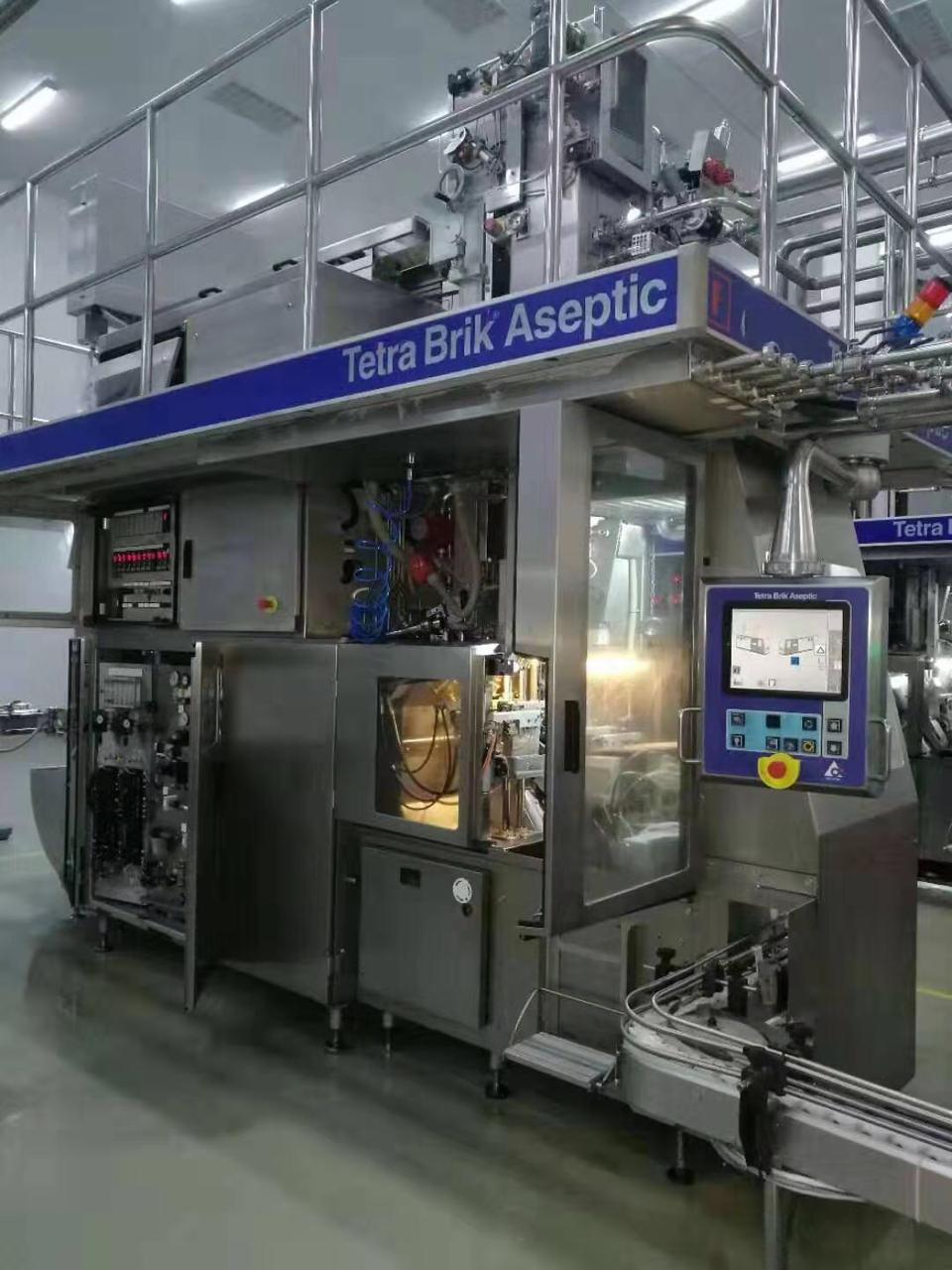Sold One TBA 19 125ml Slim Filling Line to Afghanistan